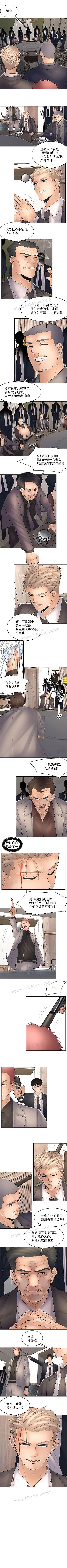 金鳞岂是池中物 49-114..