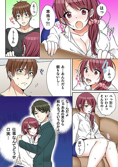 Aneki to... H Shichaimashita. - part 2