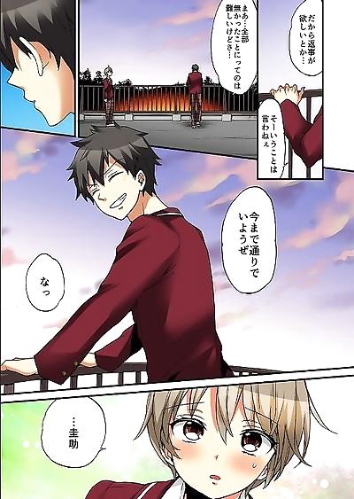onna no karada De iki sugite yabai 10 - parte 2