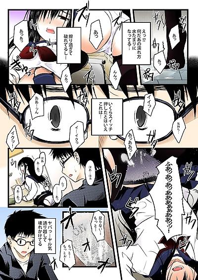 Yaruki Switch de Sparta Seikyouiku - Ore no Kokan wa Binbibin! 1