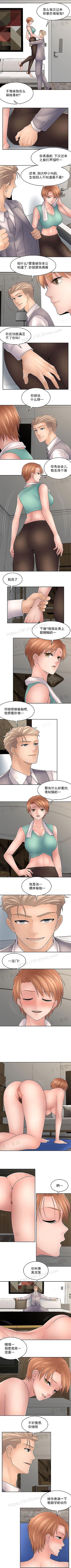 金鳞岂是池中物 49-114 Chinese - part 7