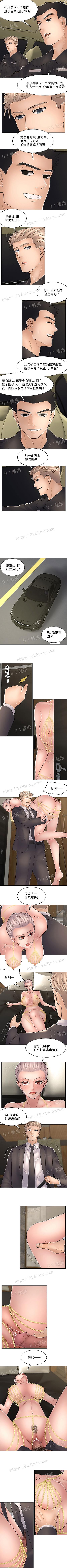 金鳞岂是池中物 49-114 Chinese - part 4